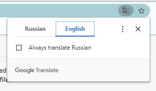 Google Translate browser plugin